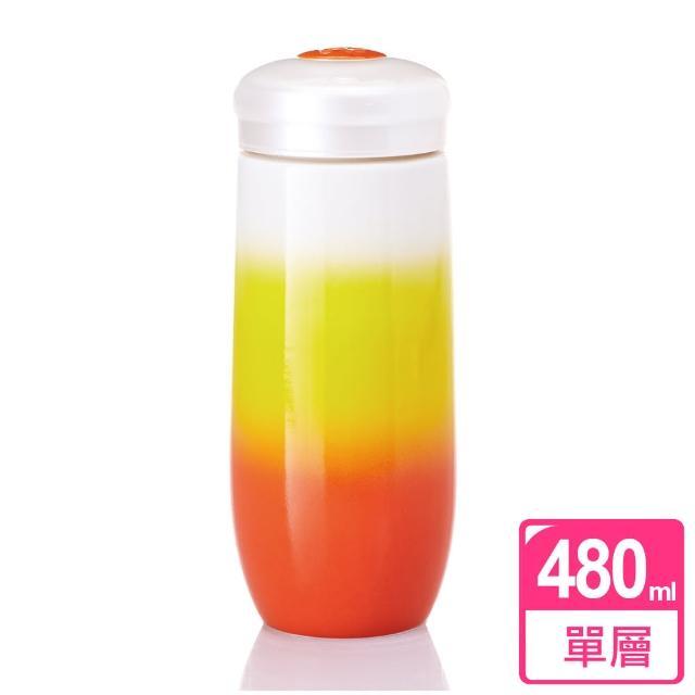 【乾唐軒活瓷】精彩隨身杯 / 橘黃白 / 大 / 單層