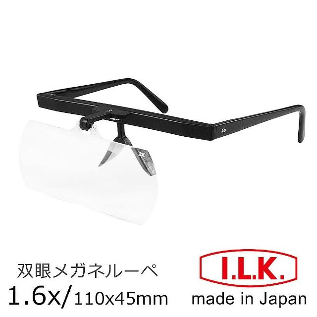 【日本 I.L.K.】1.6x/110x45mm 日本製大鏡面眼鏡式放大鏡(HF-30D)