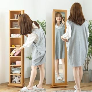 【完美主義】維多莉旋轉收納鏡櫃/化妝品收納全身立鏡(兩色可選)