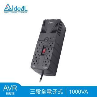 【IDEAL 愛迪歐】PS-1000(穩壓器AVR 1KVA)