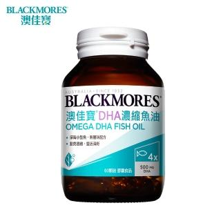 【澳佳寶Blackmores】DHA精粹濃縮深海魚油(60顆)