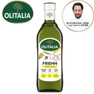 【Olitalia奧利塔】高溫專用葵花油(750ml)