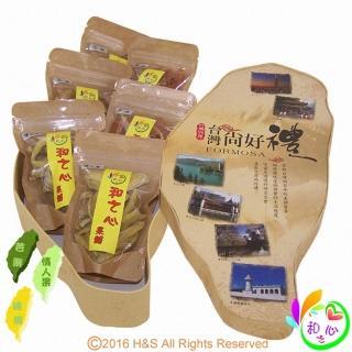 【和之心】精選綜合小寶島果乾禮盒(芭樂/楊桃/情人果各130克)