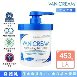 【VANICREAM 薇霓肌本】全日高效修護保濕乳霜–家庭號(453g)