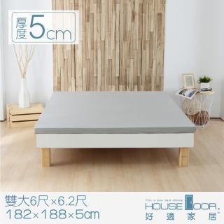【House Door 好適家居】超吸濕排濕表布5cm厚全平面竹炭純記憶床墊(雙大6尺)