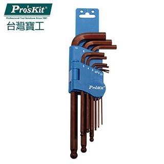 【ProsKit 寶工】S2球型內六角扳手組9支組 8PK-028