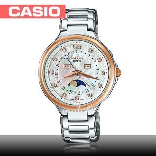 【CASIO 卡西歐 SHEEN 系列】送禮首選_日期顯示_月相顯示_不鏽鋼錶帶_防水_氣質女錶(SHE-3044SG)