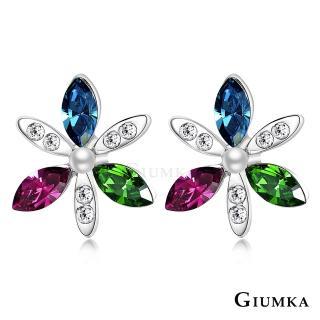 【GIUMKA】快速到貨 綺麗花朵耳釘耳環  精鍍正白K  名媛淑女款 MF04092-4(彩水晶)