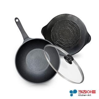 【韓國Kitchen
