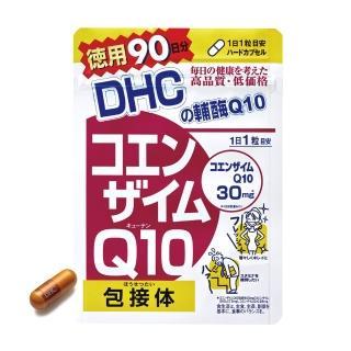 【DHC】輔酉每Q10(90日份)