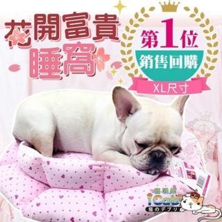 【iCat 寵喵樂】《花開富貴暖窩XL》睡窩
