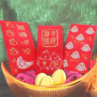 【GFSD璀璨水鑽精品】璀璨雞年紅包袋(雞鳴春報喜氣到)