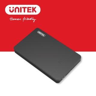 【UNITEK】2.5寸USB3.0外接硬碟盒(Y-3257)
