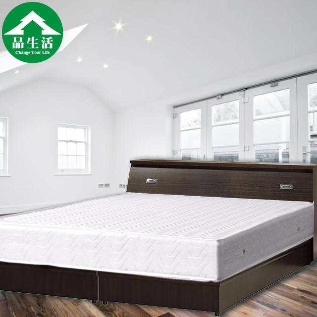 【品生活】經典三件式房間組2色可選-單人加大3.5尺(床頭箱+床底+獨立筒-6分板)