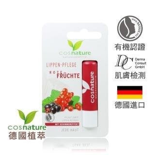 【德國植萃 cosnature】莓果潤澤護唇膏(4.8g)