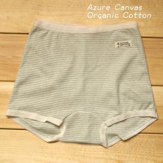 【Azure Canvas藍天畫布】100%有機棉女童四角內褲90-140cm/彩綠條紋/四件(女童內褲)