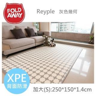 【韓國FOLDAWAY】灰色幾何 - PE遊戲爬行墊 - 加大250*150*1.4cm(地墊/遊戲墊/居家墊/地毯)