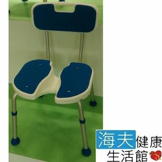 【海夫健康生活館】EVA坐靠墊 高度可調 有靠背 洗臀洗澡椅