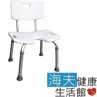 【海夫健康生活館】杏華 鋁合金 凹型有背洗澡椅