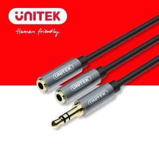 【UNITEK】鋁合金一分二AUX音源線(Y-C956ABK)/