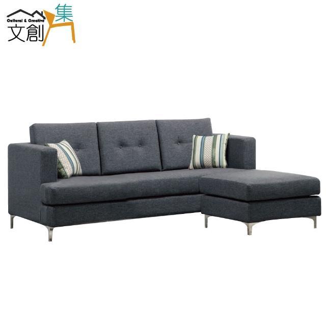 【文創集】希亞 時尚深灰亞麻布獨立筒L型沙發組合(三人座+腳椅)