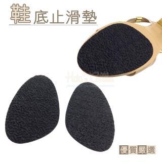 【○糊塗鞋匠○ 優質鞋材】G02 鞋底止滑墊/高跟止滑(4雙)