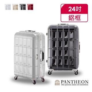 【Pantheon Plaza】PANTHEON 24吋優雅輕量鋁框硬殼網美行李箱/旅行箱 PTD-1624(4色可選)