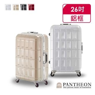 【Pantheon Plaza】PANTHEON 26吋 優雅輕量鋁框硬殼網美行李箱/旅行箱 PTD-1626(4色可選)