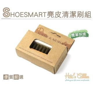 【○糊塗鞋匠○ 優質鞋材】K61 美國 SHOESMART麂皮清潔刷組(盒)