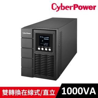 【CyberPower】1000VA Online SC系列 雙轉換在線式不斷電系統(OLS1000C)