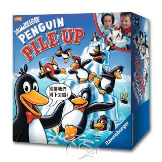 【新天鵝堡桌遊】冰山疊企鵝 Penguin Pile Up(經典必備款/送禮最大方)