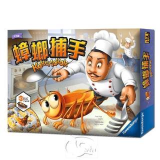 【新天鵝堡桌遊】蟑螂捕手 Kakerlakak(Bugs in the Kitchen)(全家一起來)