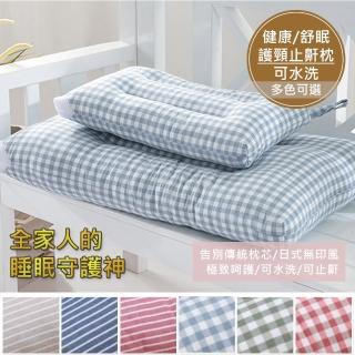 【18NINO81】日式簡約水洗枕(一大一小組合 7樣式可選)