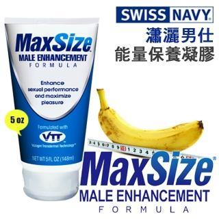 【美國 MD Science Lab】MAX SIZE 瀟灑男士能量保養凝膠(5 oz)