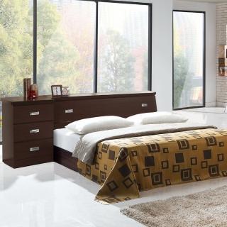 【樂和居】雅典三件式5尺雙人房間組3色可選(床頭+床底+床櫃)