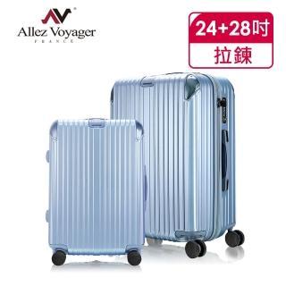 【法國 奧莉薇閣】24+28吋行李箱 PC金屬護角 箱見恨晚(兩件組)