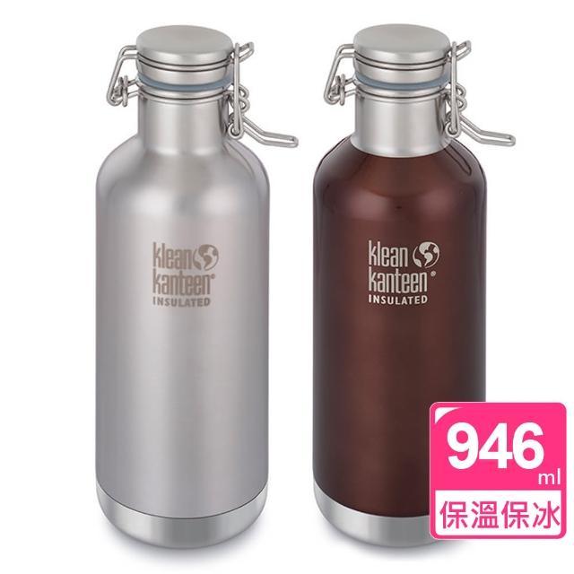 【美國Klean Kanteen】快扣鋼蓋保溫鋼瓶(946ml)