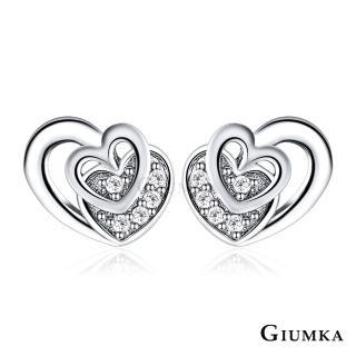 【GIUMKA】925純銀 心心相映 耳釘耳環 純銀耳環  一對價格 MFS06015-1(銀色白款)