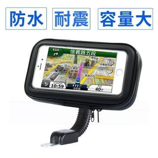 【活力揚邑】後鏡款萬用導航防水抗震自行車機車手機包手機支架(6.8吋以下通用)