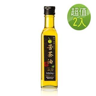 【悅生活】花蓮綠農場--100%原萃冷壓苦茶油超值二入組 250ml/瓶(御品維持消化道機能促進新陳代謝調整體質)