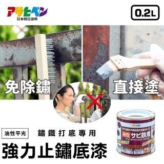【日本Asahipen】日本製鏽鐵打底強力止鏽底漆鼠灰0.2L
