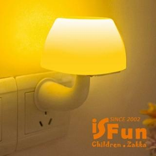 【iSFun】奇幻大蘑菇*LED光控小夜燈/黃光