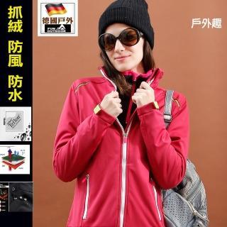 【德國-戶外趣】德國原裝女禦寒曲線防風防水彈性軟殼衣內刷毛保暖外套-歐規大碼(HJL001 紫紅)