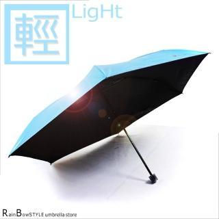 【RainSky】La Bravo!輕量加大款-防曬抗UV晴雨兩用摺疊傘(珍珠藍)