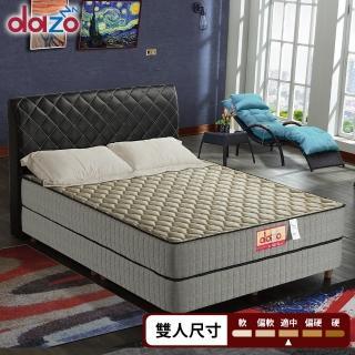 【Dazo得舒】防蹣抗菌蜂巢式獨立筒床墊-雙人5尺(多支點系列)