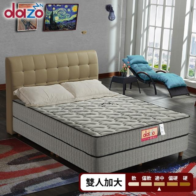 【Dazo得舒】天絲竹炭防蹣蜂巢獨立筒床墊(雙人加大6尺)/