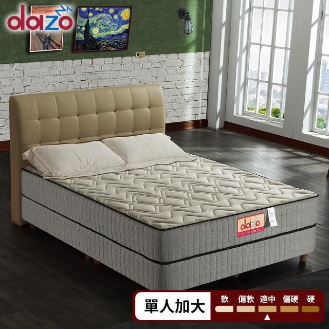 【Dazo得舒】針織布羊毛記憶膠機能獨立筒床墊-單人3.5尺(多支點系列)