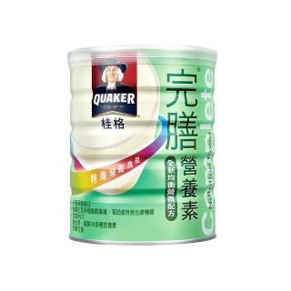【桂格】完膳營養素全新均衡營養配方粉狀850g