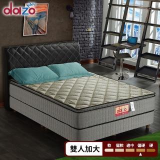 【Dazo得舒】三線記憶膠防蹣蓆面彈簧床墊(雙人加大6尺)