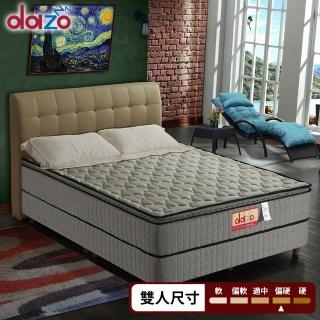 【Dazo得舒】三線3M防潑水蓆面彈簧床墊(雙人5尺)
